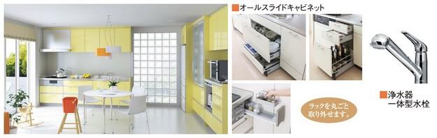 kitchen2011.jpg